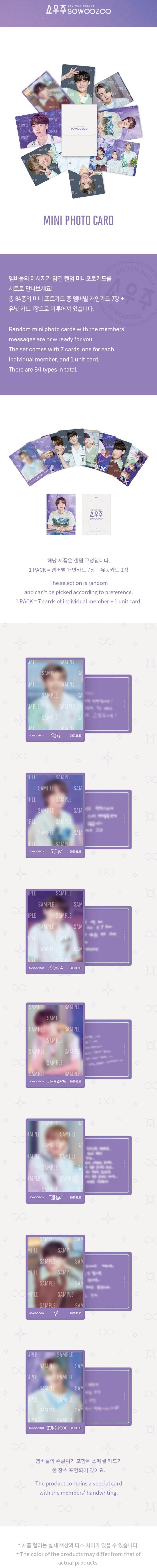 BTS SoWooZoo Mini Photo Card