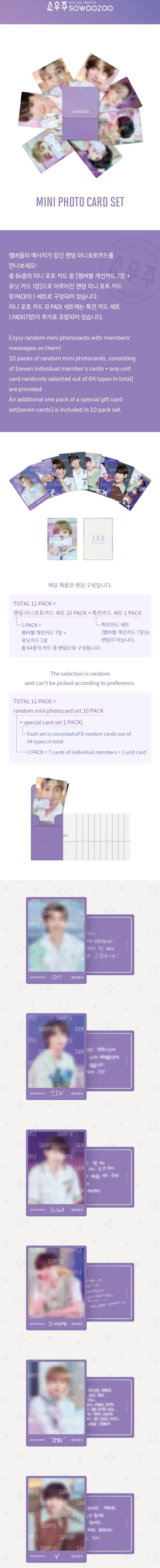 BTS SoWooZoo Mini Photo Card Set