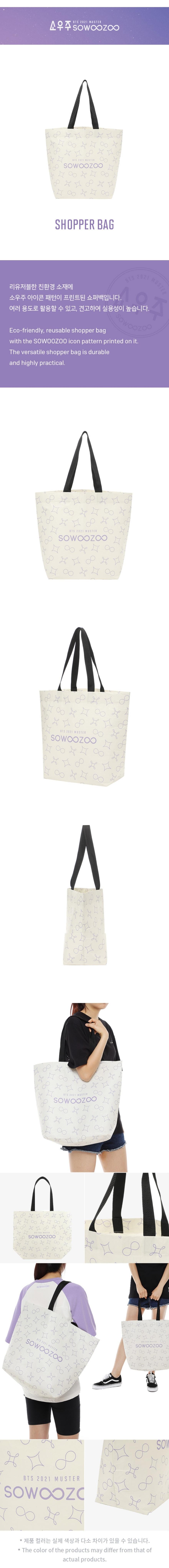 BTS SoWooZoo Shopper Bag ivory
